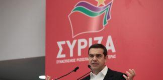 ΣΥΡΙΖΑ για συγκεντρώσεις κατά Τσίπρα: «Προσπάθεια αναβίωσης της εποχής Γκοτζαμάνη»