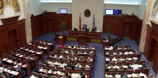 Στις 21 Απριλίου οι προεδρικές εκλογές στην ΠΓΔΜ