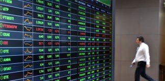 Χρηματιστήριο Αθηνών: Άνοδος 0,81% με Τράπεζες-ΔΕΗ- blue chips
