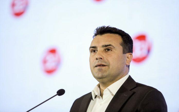 «Όχι» του Ζάεφ για πρόωρες εκλογές στα Σκόπια