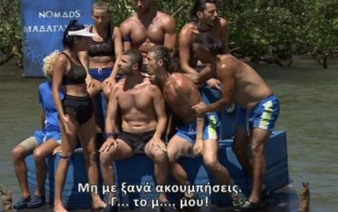 Nomads: Ξέσπασμα Αλεξανδράκη: «Μην με ακουμπάς γ@@@ το...» (vd)