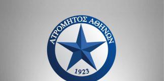 Κύπελλο Ελλάδας: Αντίδραση Ατρόμητου για τον ορισμό Παπαπέτρου