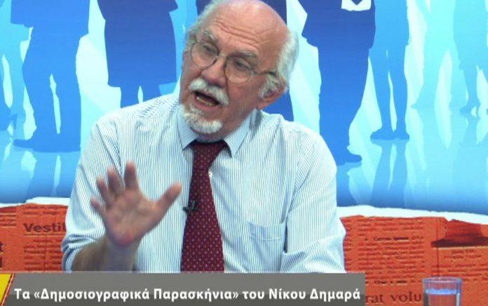 Παρουσιάζεται στη Θεσσαλονίκη το βιβλίο «Δημοσιογραφικά Παρασκήνια»