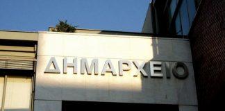 Ανοίγει η διαβούλευση στο δήμο Νεάπολης-Συκεών
