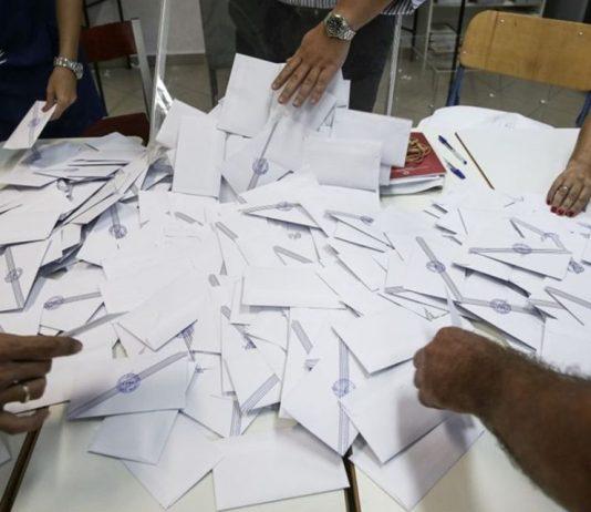 Σταθερά διψήφιο το προβάδισμα της ΝΔ έναντι του ΣΥΡΙΖΑ