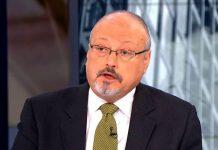 «Η Ευρώπη ίσως πρέπει να αλλάξει πολιτική απέναντι στη Σ. Αραβία»