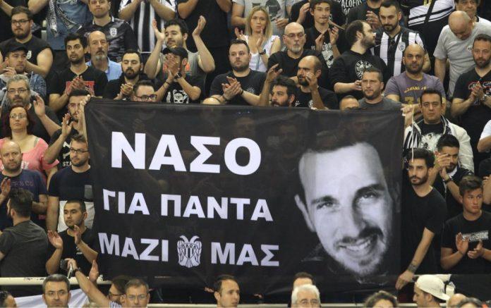 Ένοχοι οι δύο από τους πέντε κατηγορουμένους για τον θάνατο του Νάσου Κωνσταντίνου