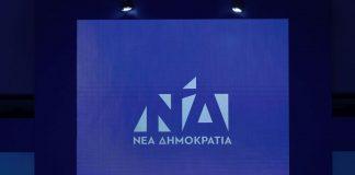 Νέα ερωτήματα της ΝΔ για την υπόθεση Πετσίτη και ΔΕΠΑ