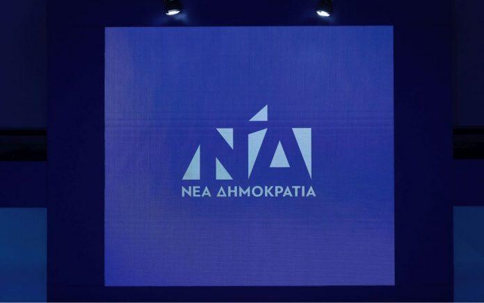 To πρώτο τηλεοπτικό σποτ της ΝΔ για τις εκλογές (vd)
