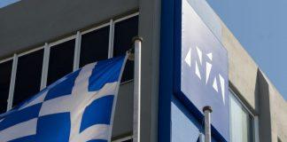 Ανακοίνωση ΝΔ για τις χυδαιότητες του στελέχους του ΣΥΡΙΖΑ