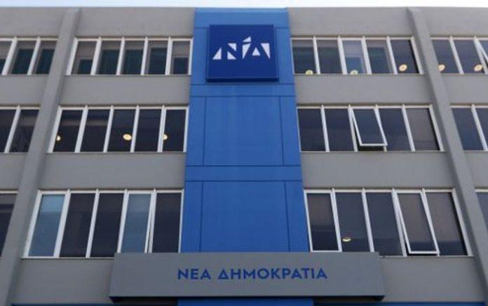 Επίθεση σε γραφεία της ΝΔ για τον Δ. Κουφοντίνα - Politik.gr