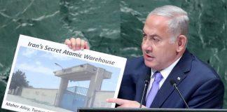 Η ΙΑΕΑ απαντά στον Νετανιάχου για το πυρηνικό οπλοστάσιο του Ιράν