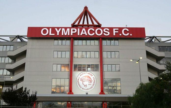 Ανακοίνωσε Μπρούνο και Σουντανί ο Ολυμπιακός