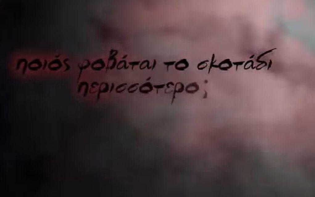 Ου φονεύσεις Image: «Ου Φονεύσεις»: Το καθηλωτικό τρέιλερ της σειράς! (vd