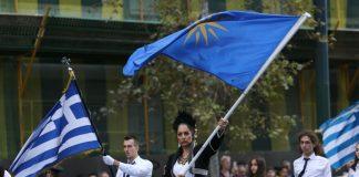 Παρέλαση με συνθήματα για τη Μακεδονία στην Αθήνα