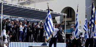 Μαθητές αποβλήθηκαν επειδή τραγούδησαν το «Μακεδονία Ξακουστή»