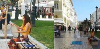 Θεσσαλονίκη: Διαμαρτυρία μετά μουσικής για τη σύλληψη μουσικού δρόμου