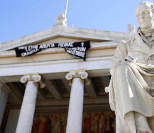 Προκαταρκτική για Ρουβίκωνα στη Φιλοσοφική - Politik.gr