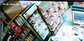 Η τρομακτική στιγμή που ο σεισμός «χτυπάει τη Ζάκυνθο