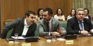 Υπουργικό συμβούλιο την Τετάρτη (20/2) συγκάλεσε ο Αλ. Τσίπρας