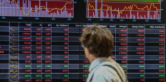 Χρηματιστήριο: Το «Ταμείο Ανάκαμψης»... έφερε άνοδο 3,91%