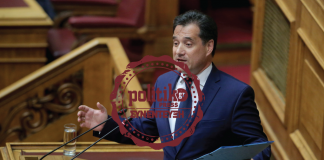 Α. Γεωργιάδης: Ο Πολάκης φαντασιώνεται ότι θα με βάλει φυλακή