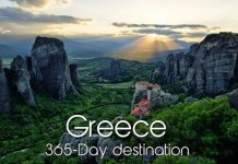 «Greece: 365-Day Destination»: Η καλύτερη τουριστική ταινία του κόσμου