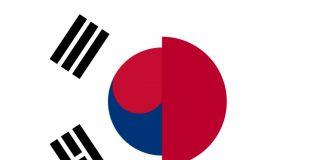 Δικαστήριο της Ν. Κορέα ζητά από την Mitsubishi πολεμικές αποζημιώσεις