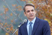 Κ. Μητσοτάκης προς Έλληνες του εξωτερικού: «Γυρίστε στη χώρα μας»