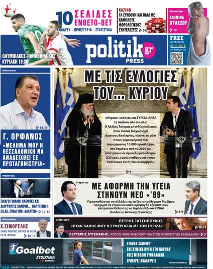 Politik FREE PRESS 025