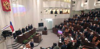 Η Μόσχα θέλει να αναλάβει ρόλο διαμεσολαβητή στη Βενεζουέλα