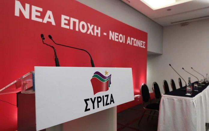ΣΥΡΙΖΑ: «Περιμένουμε από τον Μητσοτάκη να ζητήσει την παραίτηση του διπλοθεσίτη βουλευτή»
