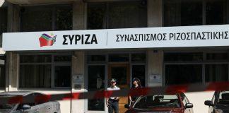 Είναι ο ΣΥΡΙΖΑ ένα αντισυστημικό κόμμα;