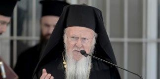 Σε Αθήνα και Δήλεσι Βοιωτίας ο Οικουμενικός Πατριάρχης Βαρθολομαίος
