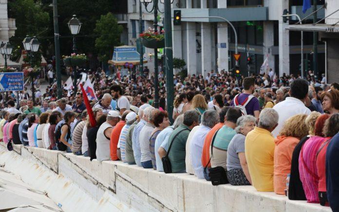 Οι συνταξιούχοι μετανάστες στη Βουλγαρία - Politik.gr