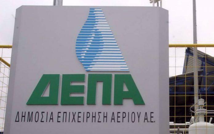 Η ΔΕΠΑ έγινε προμηθευτής αερίου της Βουλγαρίας