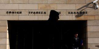 Μιχαηλίδης: «Η Εθνική θα γίνει και πάλι η πρώτη τράπεζα της χώρας»