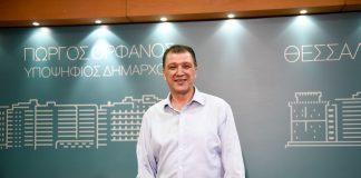 Δήλωση Ορφανού ενόψει β' γύρου στο Δ. Θεσσαλονίκης