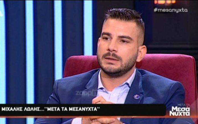 Αξιωματικός ΕΛΑΣ: «Όταν είπα ότι είμαι ομοφυλόφιλος έφυγαν οι παιδικοί μου φίλοι»