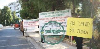 Κίνδυνος για νέα Μάνδρα στην Αττική με ευθύνη Δούρου
