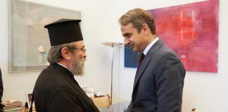 Μητσοτάκης: «Δεν θα δεχτούμε την εργαλειοποίηση χιλιάδων κληρικών»