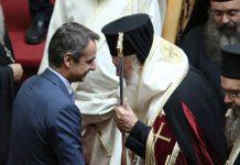 Επικοινωνία Μητσοτάκη με τον Αρχιεπίσκοπο Ιερώνυμο