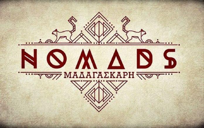 Έφυγαν οι οκτώ Survivors για το Nomads!