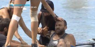 Nomads: Τραυματισμός σοκ για τον Αναγνωστόπουλο (vd)