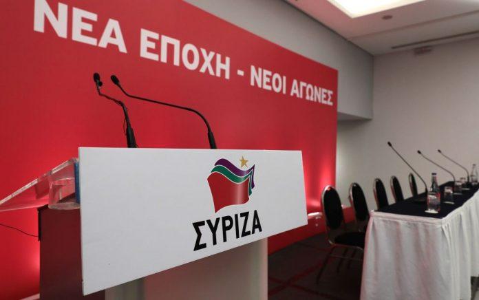 ΣΥΡΙΖΑ: «Πόσο θράσος πια κ. Μητσοτάκη;»
