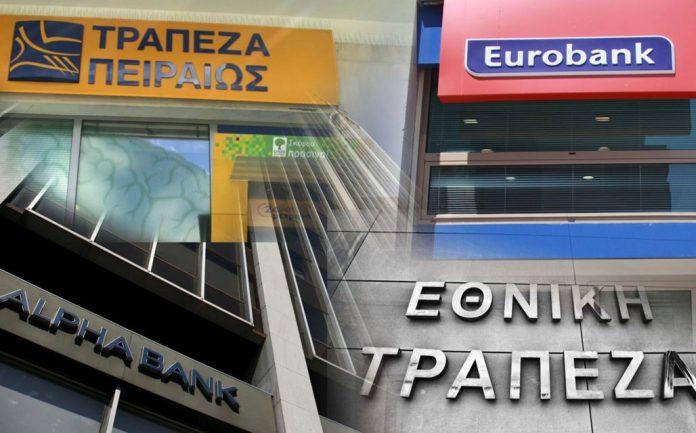 Σαρωτικές οι αλλαγές που έρχονται στις τράπεζες