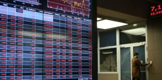 Χρηματιστήριο: Ρευστοποιήσεις στις τράπεζες και πτώση 1,14%