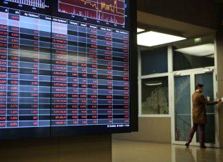 Χρηματιστήριο: Πτώση 0,48% - Με άνοδο 2% το ομόλογο της Τέρνα Ενεργειακή