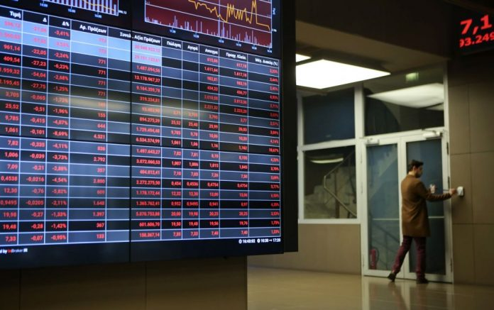 Πτώση 0,45% στο Χρηματιστήριο της Αθήνας