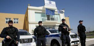 Σύλληψη φυγόποινου στη Χαλκιδική